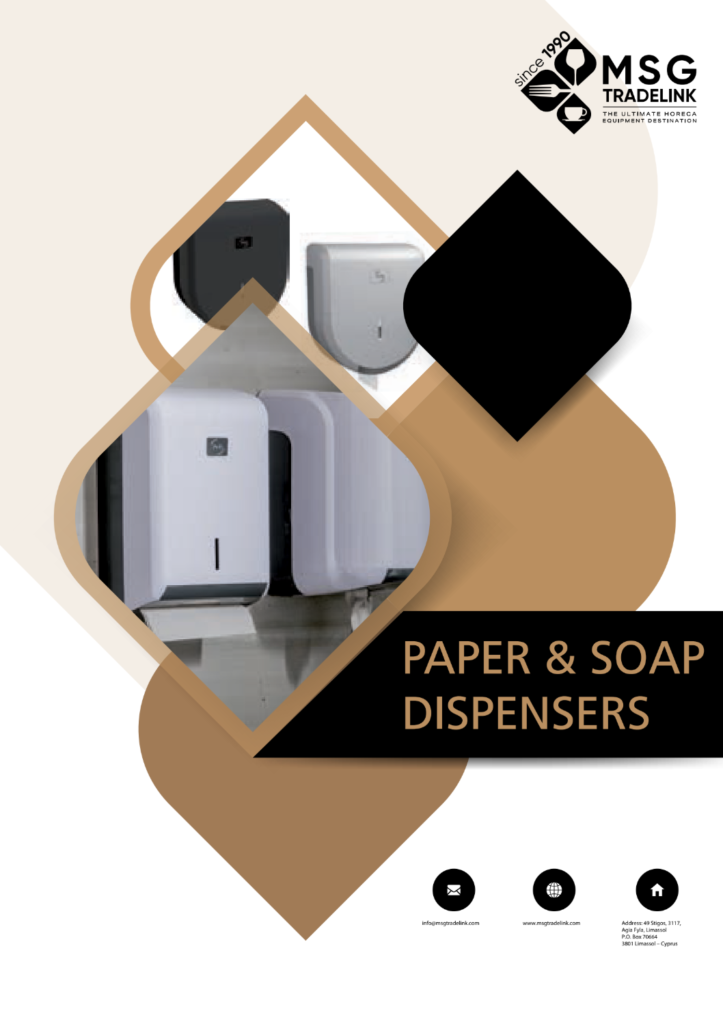 Paper & Soap | GUESTROOM ACCESSORIES | Cyprus