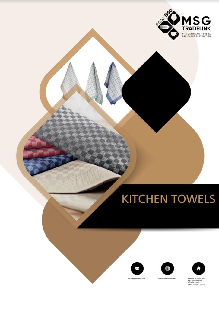 Kitchen towels | Kitchen solutions Cyprus